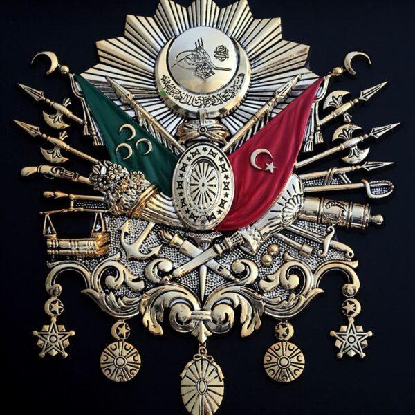 Gergi Tavan / Osmanlı Görselleri